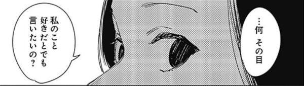 【少年のアビス】 柴ちゃん先生、来週の52話でついに登場しそう