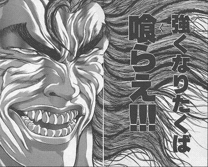 【ウマ娘】ヤエノムテキ、基本が格闘漫画のキャラなのに初心でかわいい
