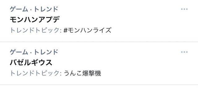 【悲報】歴代モンハンのモンスター数ランキングwywywywywywywywywywy