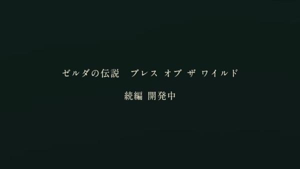 『ゼルダ無双 厄災の黙示録』世界370万本突破! ストーリーも戦闘も楽しめる良い作品だった