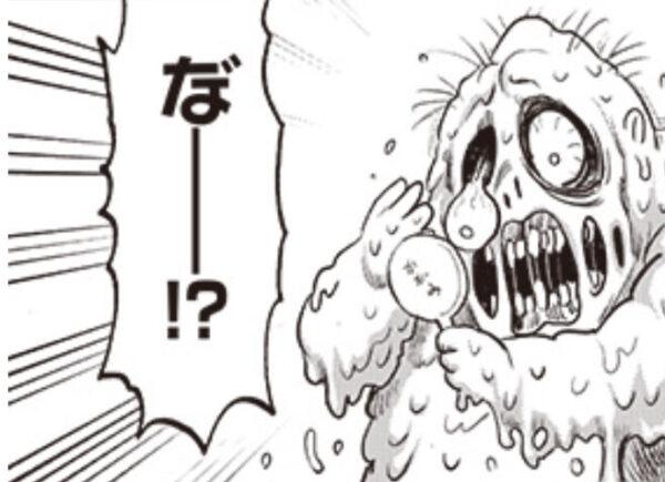 【感想】 村田版ワンパンマン 188話 豚神さん格好良い そしてタンクトップ!? 【ネタバレ注意】