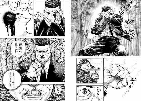 格闘漫画で「これやめろや」って思う展開