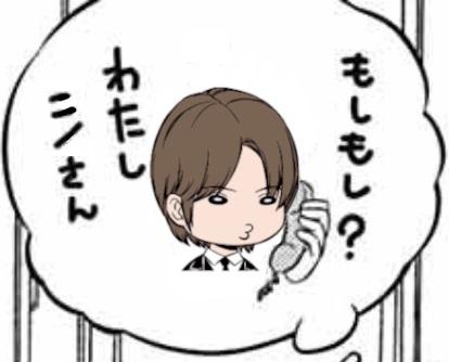 【ワールドトリガー】207話の二宮匡貴、絵馬ユズルに対して気配り出来てて笑う