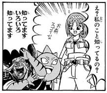 【感想】真説ボボボーボ・ボーボボ 64話 ただでさえBBとボーボボの掛け合いがカオスなのに柊・邪ティまで参戦して大混戦!