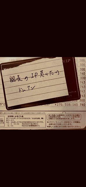 スマホゲー課金、スパチャ、投げ銭。なんだかんだ日本人って金持ってるよな💸