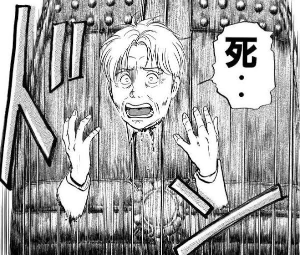 金田一「犯人は扉をバーナーで溶かした後に石膏で作った型に金属を流してバリを取って復元したんだ」