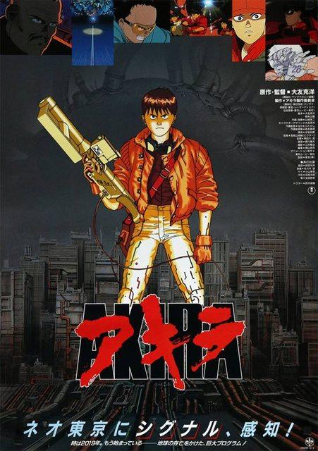 ka 日本のアニメ映画を米Pasteが厳選「歴代ベスト・アニメ映画 TOP100」発表 2位は「Spirited Away 千と千尋の神隠し」