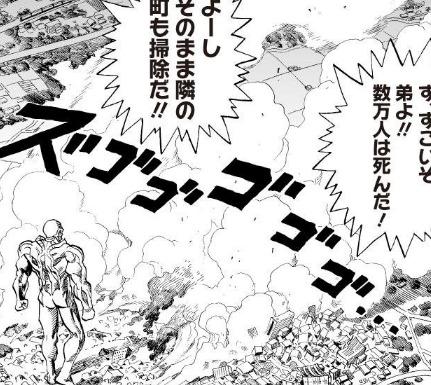 【ワンパンマン】3話に登場した上腕二頭キング災害レベル鬼超えてるよね