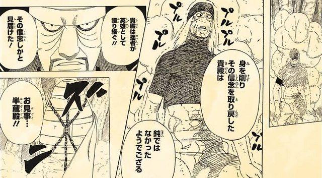 [初見]NARUTO読んでる途中なんやがサスケうざすぎんか?
