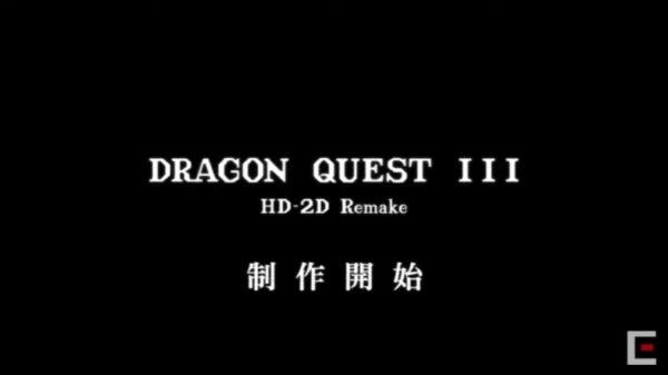 ドラゴンクエスト3リメイクで没モンスターの追加はあるだろうか?