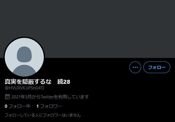 【芸能】声優の佐藤利奈、長年の誹謗中傷に警告「これ以上は許しません]