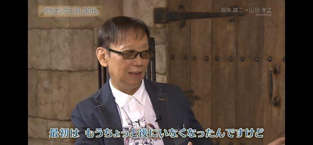 堀井雄二「ドラクエ7のキーファはもう少しあとで離脱させる予定だった」