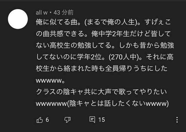 【悲報】「うっせぇわ」のAdo、有料でゲーム実況開始w
