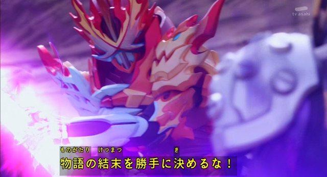 仮面ライダー、斬新な最終フォームに変身する