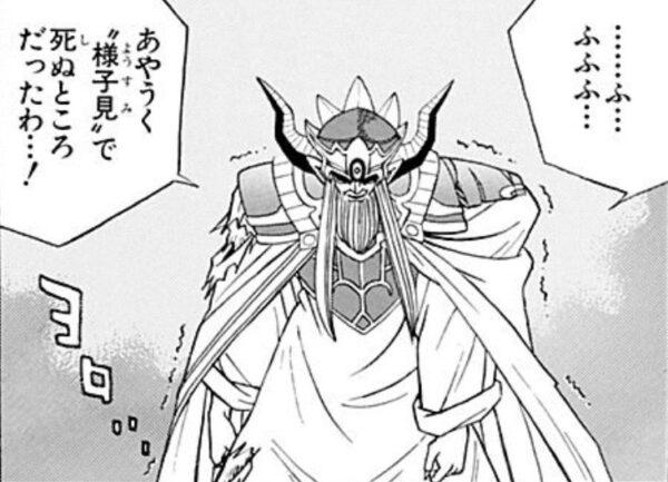 【ダイの大冒険】ハドラーって魔軍司令という名の中間管理職で大変そう