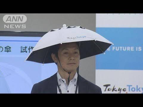 【ダイの大冒険】アバンストラッシュができるアバンの傘が発売決定 ちょっと欲しい…