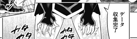 【感想】魔都精兵のスレイブ 61話 誉中々面白い能力してるがやっちが天敵過ぎない? 【ネタバレ注意】