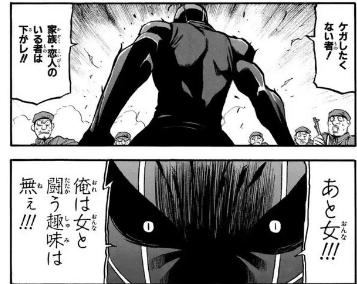【鋼の錬金術師】グリードが硬化した『最強の盾』形態って割と無敵だよね