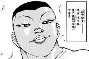 【バキ道】地下闘士vs力士、最終戦が開始ッッッッッッ