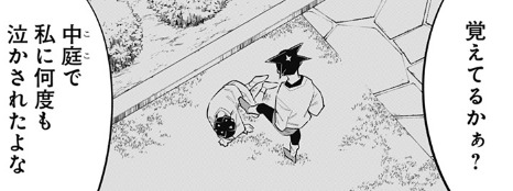魔都精兵のスレイブの『東誉』ちゃん、呪術廻戦の禪院直哉くんと性格どころか能力まで被る TS直哉だった?
