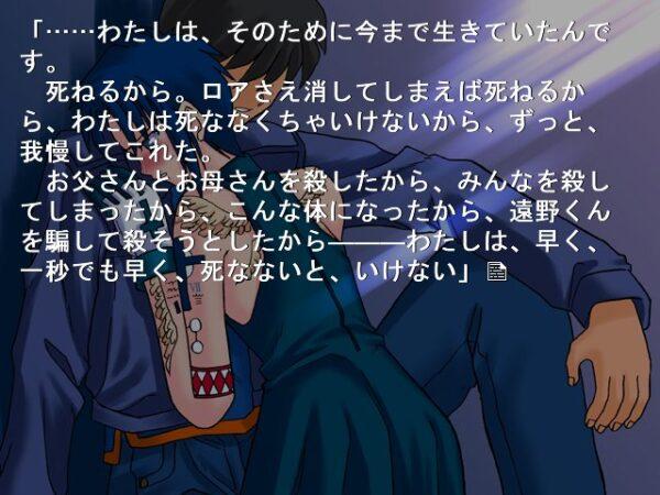 【型月】奈須きのこ先生って暗い過去と悲惨な運命を抱えたキャラを書くこと多いよね