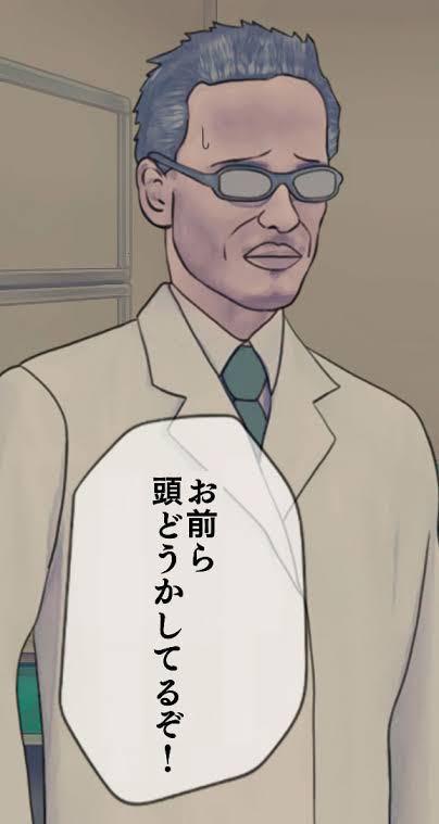 漫画『淫獄団地』がamazonミステリーマンガ部門で1位に とにかくランク入りは認めん。amazonブランドに傷がつくからな…