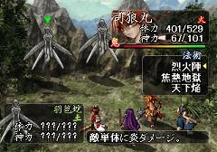 【悲報】RPG、マジで廃れる