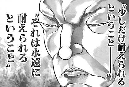 【感想】 ケンガンオメガ 113話 劉くんが主人公過ぎる ナイダンとの純粋な友情いいね…【ネタバレ注意】