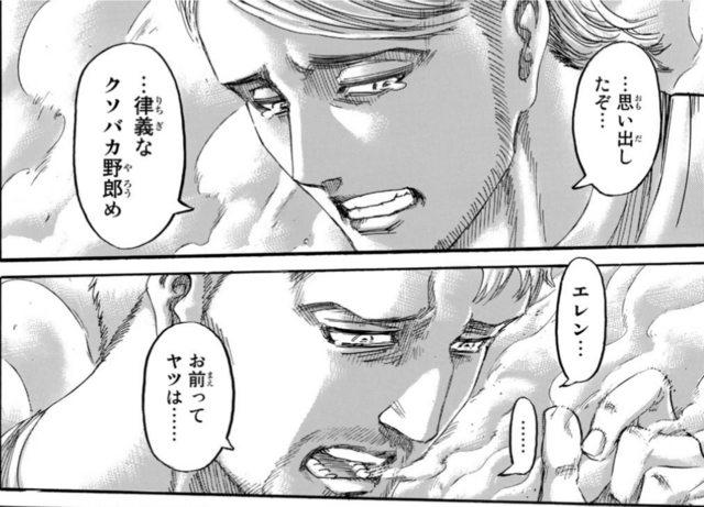 【悲報】ワイ将、進撃の巨人最終巻を読んで全巻を速攻売ってしまう