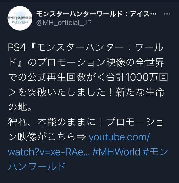 【悲報】ソニーさん、「ラチェクラ」のYouTubeの再生数を完全にやってしまうwymnwymnwymn