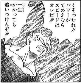 【朗報】トランクスさん、スーパーサイヤ人の限界を超える