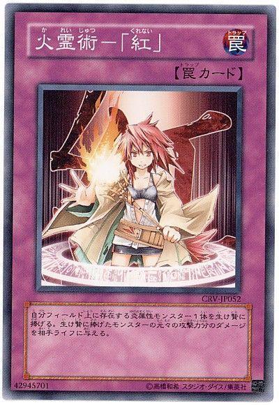 【遊戯王】新カードに『うにの軍貫』と『しらうおの軍貫』が登場 寿司ネタが充実してきたな