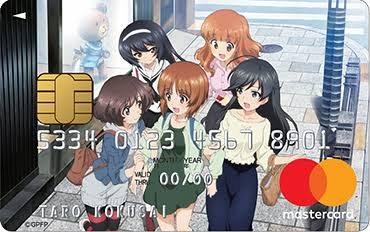 【悲報】 アニメ絵のクレジットカードに申し込んだオタクさん、勝手にデザイン変更されてしまう…