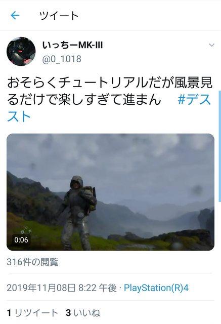 【朗報】小島秀夫さん、新作発表!!