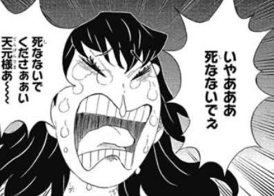 【鬼滅の刃】童磨のCV、ファンの間で宮野真守だと勝手に決められる