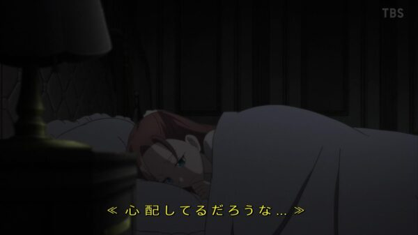 【感想】 アニメ『乙女ゲームの破滅フラグしかない悪役令嬢に転生してしまった…(はめふら)2期』 3話 聖女カタリナ様誘拐されているのに胆力がすっごい… 安定のシリアスブレイカー