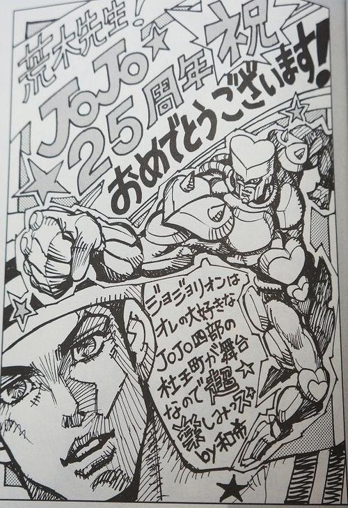 【ジョジョ】尾田栄一郎先生が描いた空条承太郎がこちら