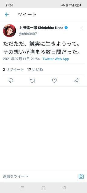 【悲報】100ワニ監督、病む