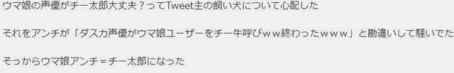 【悲報】ウマ娘さん、ガチャ更新したばかりなのにセルラン87位