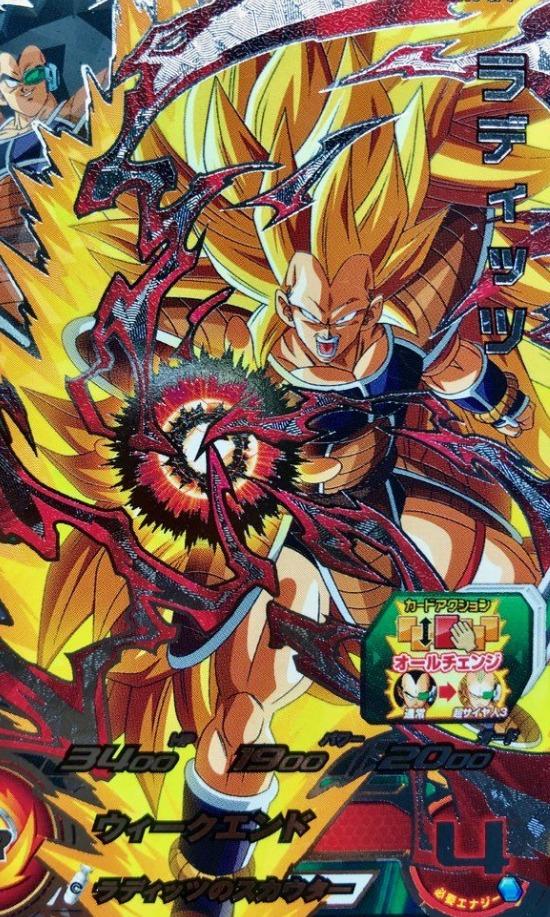 【ドラゴンボール】超サイヤ人3、種類が増えまくり