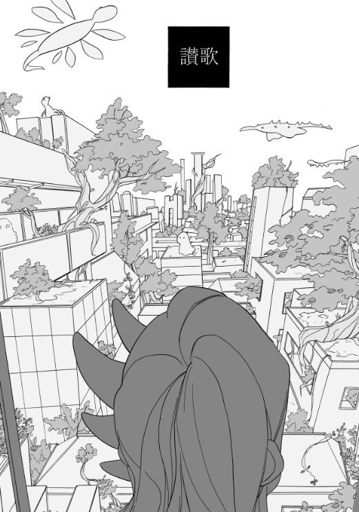 【感想】 読み切り漫画『キスしたい男』ストーリーの謎が解けていく過程がキレイにコマ割り等で演出されていて気持ちの良い読了感だった【ネタバレ注意】