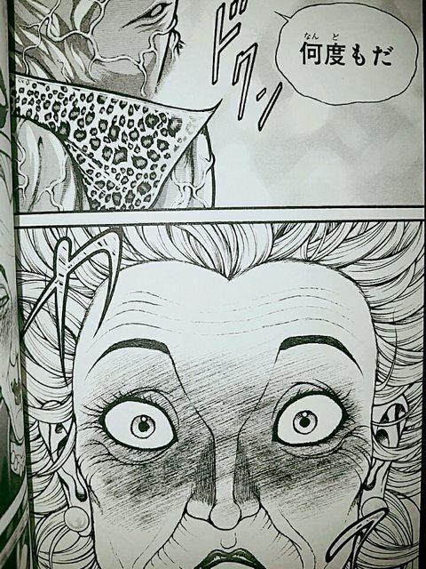 範馬勇次郎「世界中にバラまかれた俺の種!」