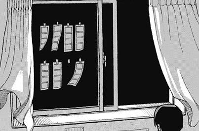 【感想】 読み切り漫画『ルックバック』 漫画家を題材にした作品 映像を見ているかのような演出と構成で映画を1本見終えたかのような読了感 名作だった  【ネタバレ注意】