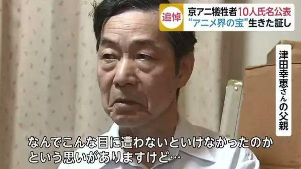 【悲報】京アニ「現地追悼は控えて下さい」アニ豚🐷「悲しいから行くわ😭」