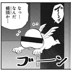 【感想】 僕とロボコ 50話 ケンコバには笑ったけどホラー要素が普通にコエ~!!!【ネタバレ注意】