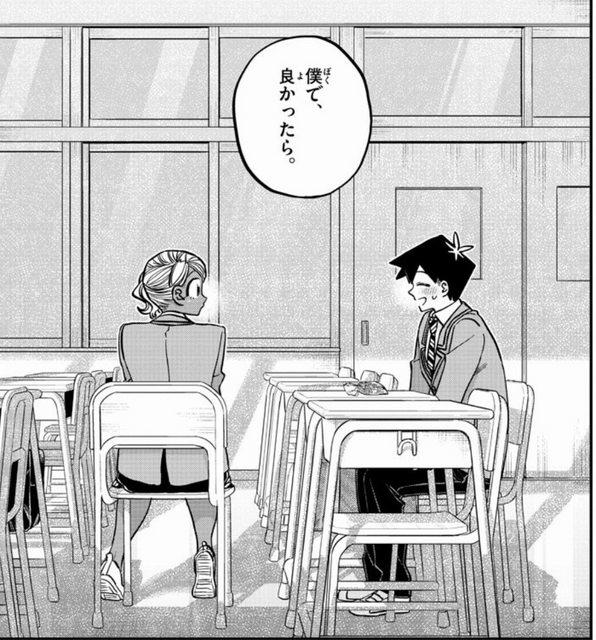 【悲報】週刊少年マガジンの連載陣、壊滅する