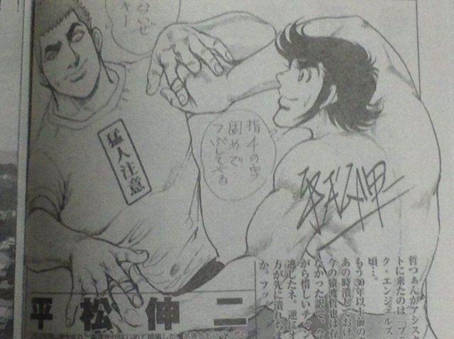 【速報】NARUTOの岸本斉史さん、ドラゴボ40周年のお祝いイラストを寄稿