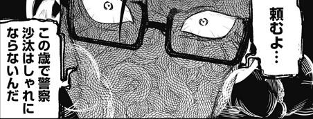 【感想】 読み切り漫画『その後のサキュバスさん』種族の違いから来る価値観のすれ違いにフォーカスした作品 むちゃくちゃいい話でうるっときた 新連載も期待したい 【ネタバレ注意】