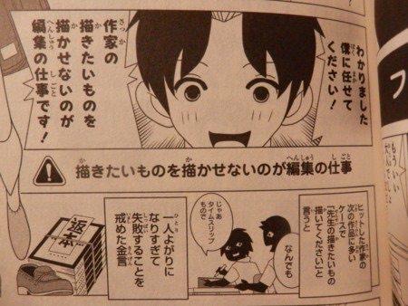 久米田康治「勝手に改蔵!絶望先生!かくしごと!」←これもう半分レジェンドじゃね?