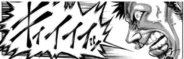 【感想】 ケンガンオメガ 120話 赫君最後まで爽やか  そして飛の戦闘コスチュームで笑った なんだその格好!?【ネタバレ注意】